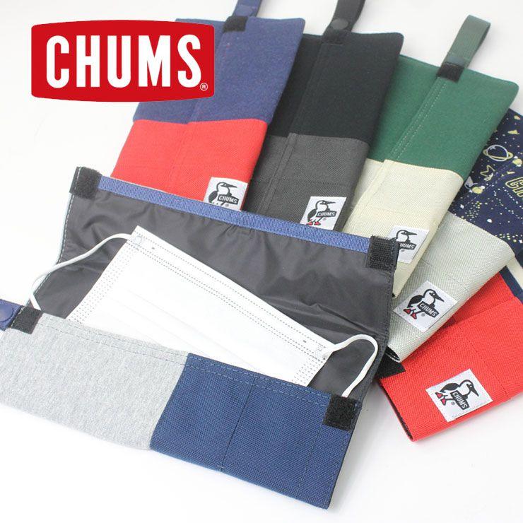チャムス マスク ケース CHUMS ティッシュケース マスクホルダー スウェットナイロン CH60-3231 メンズ レディース