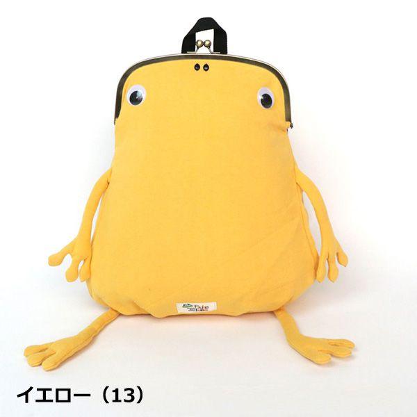 Fluke Frog フロックフロッグ G321357 カエル ガマ リュック