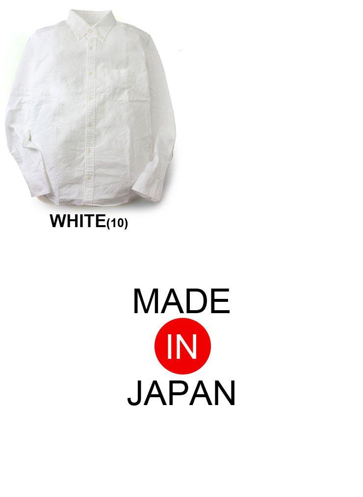 日本製オックスフォード ボタンダウン シャツ Mサイズ Lサイズ XLサイズ