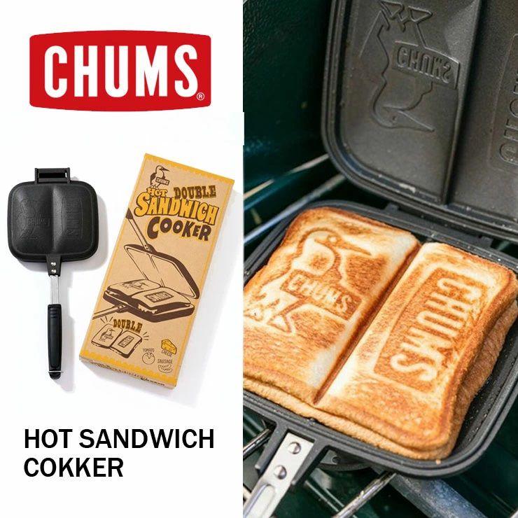 CHUMS チャムス ダブル ホットサンドウィッチクッカー CH62-1180