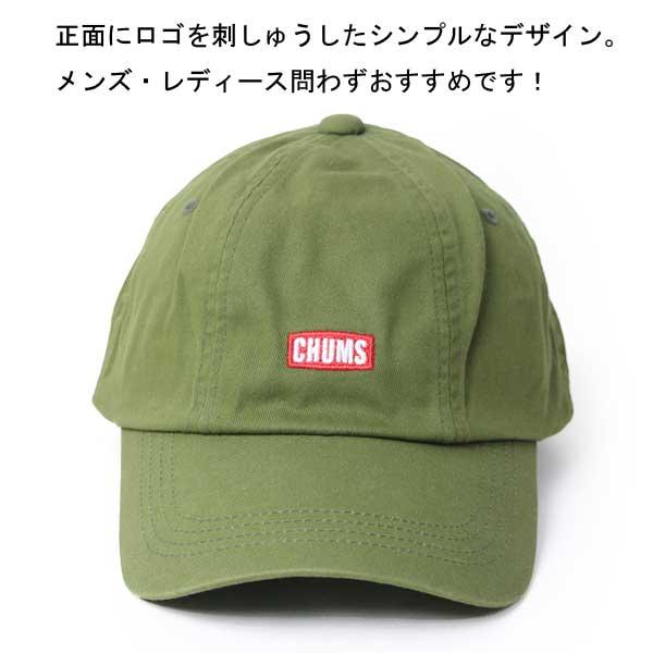 CHUMS チャムス ブッシュ パイロットキャップ CH05-1218