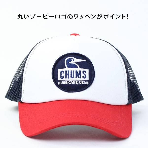 CHUMS チャムス  ブービーフェイスメッシュキャップ CH05-1158