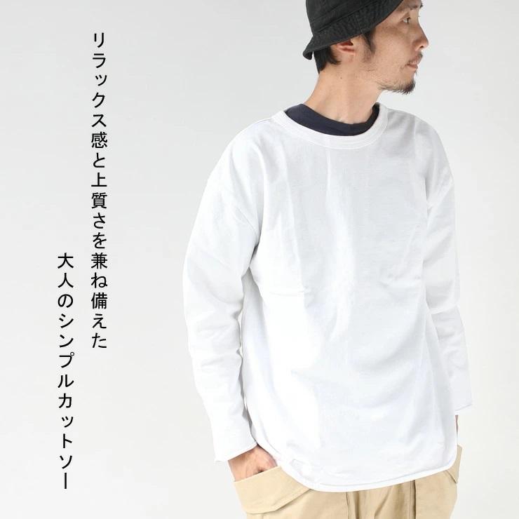 Have a good day ハブアグッドデイ 9分丈 ルーズ Tee メンズ カットソー 秋冬