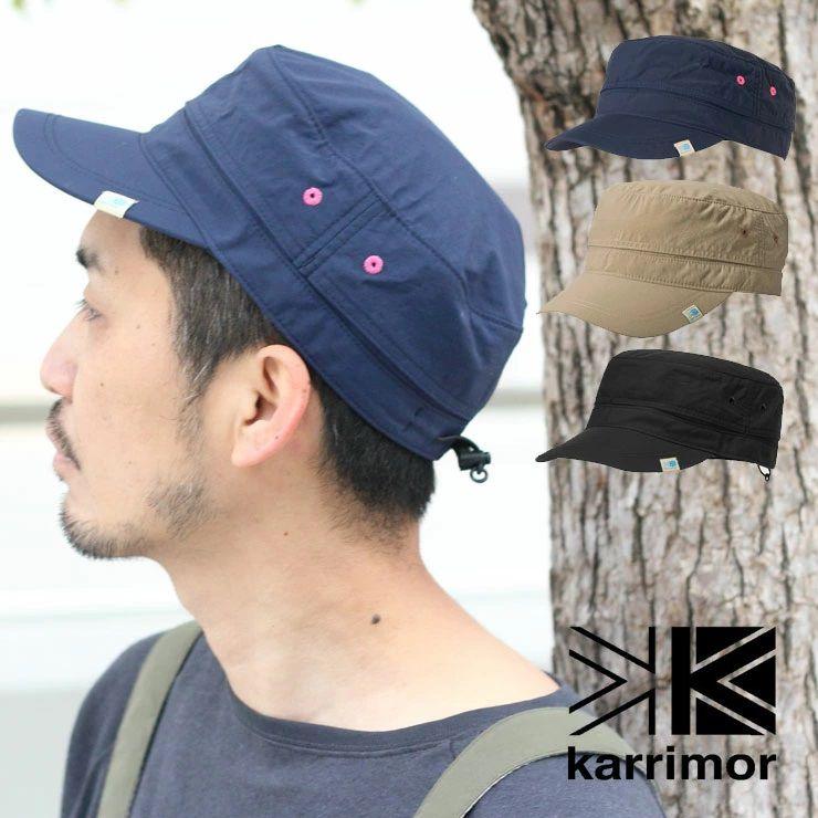 カリマー karrimor ベンチレーション ワークキャップ ST / サファリハット 帽子 メンズ レディース アウトドア 野外フェス 春夏 UVケア 紫外線 花粉 春 夏 キャンプ ファッション