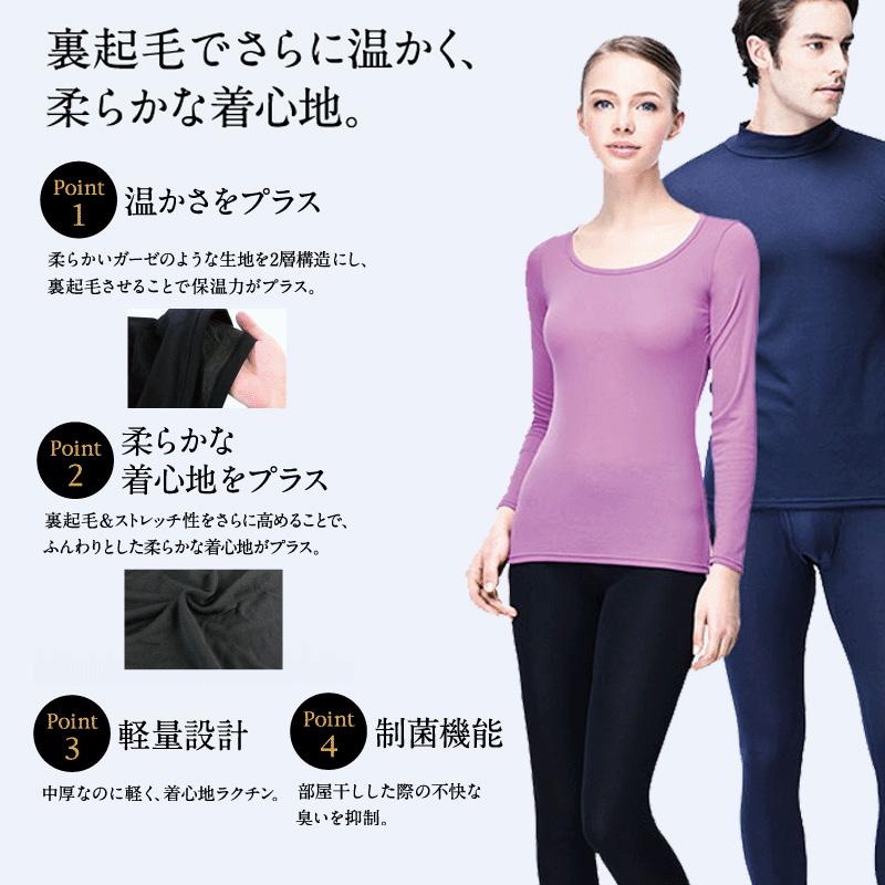 ミズノ(MIZUNO) C2JA6641 ブレスサーモエブリプラス Vネック長袖シャツ