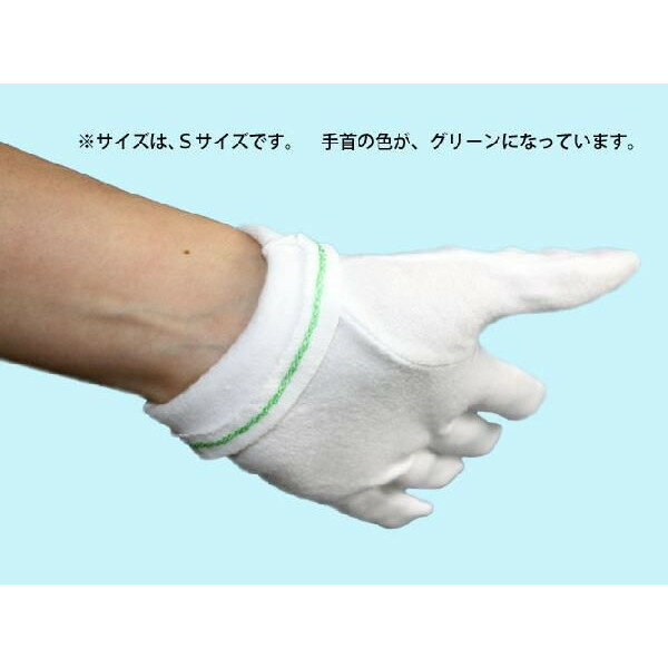 スムス 手袋 ( マチなし ) : 10ダース(12双/束×10) 作業用