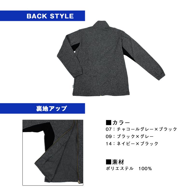 ミズノ(MIZUNO) K2JC6510 ジャージシャツ