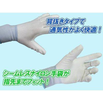 PUコーティング手袋 背抜き プロフレックス 10双/袋