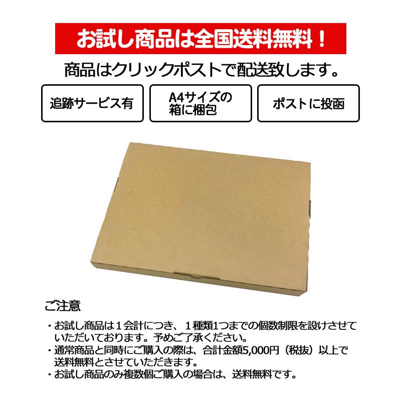 厚手白タオルウエス(リサイクル生地) 約400〜500g 【お試しサイズ/代引不可】