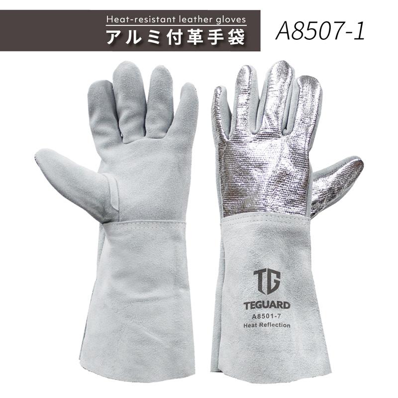 溶接用アルミ付革手袋 5本指 アラミドカーボンアルミ A8501-7 1双単品長タイプ