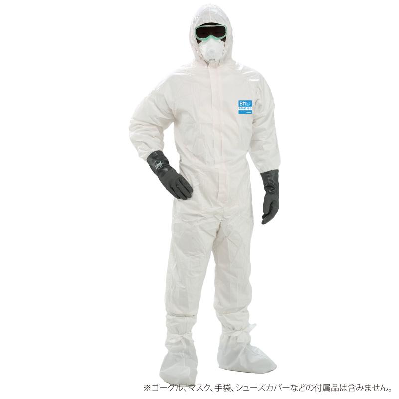 バリアーマン B5040 SMS素材 防護服 1着
