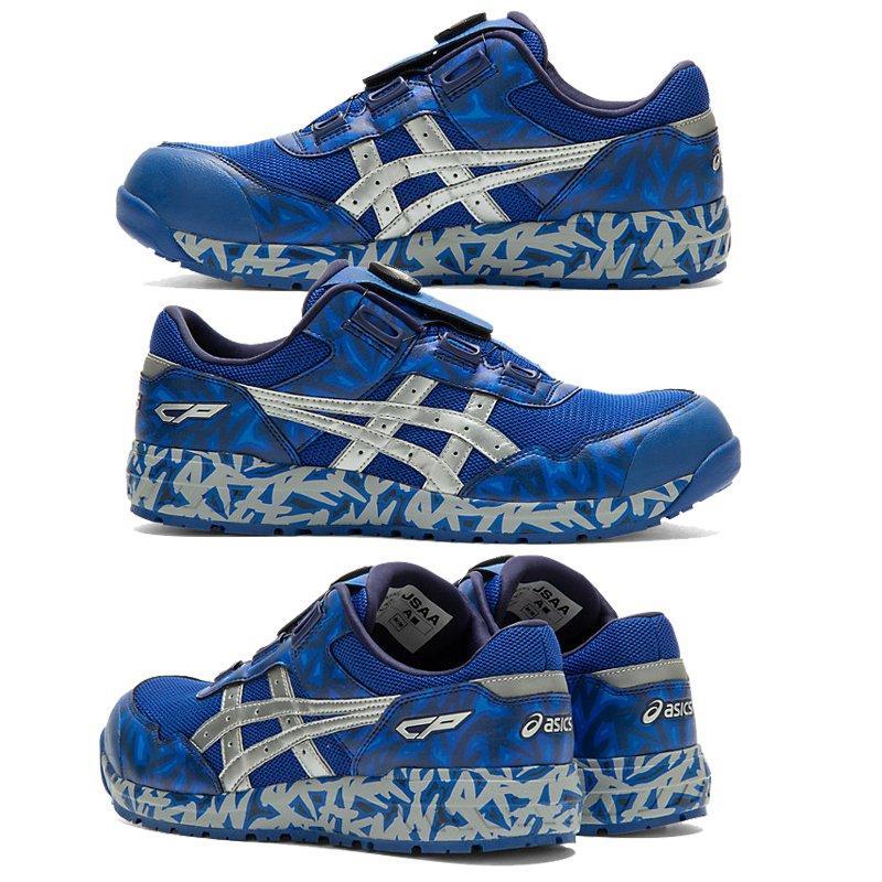 アシックス(asics)限定色 限定モデル 1273A009 ウィンジョブ BLUE Boa 安全靴