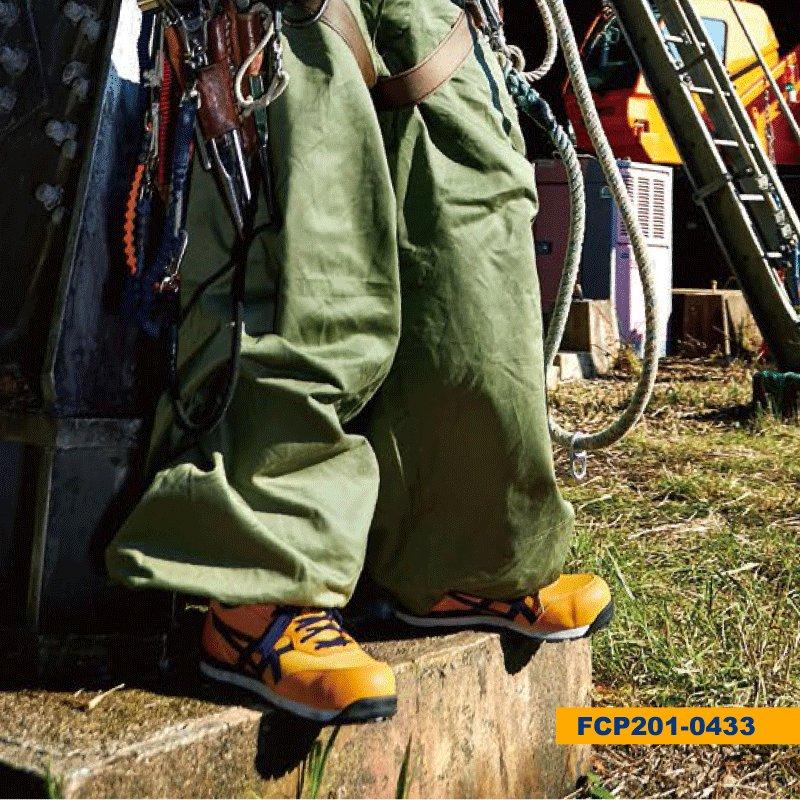 アシックス(asics) FCP201 ウィンジョブ CP201 安全靴