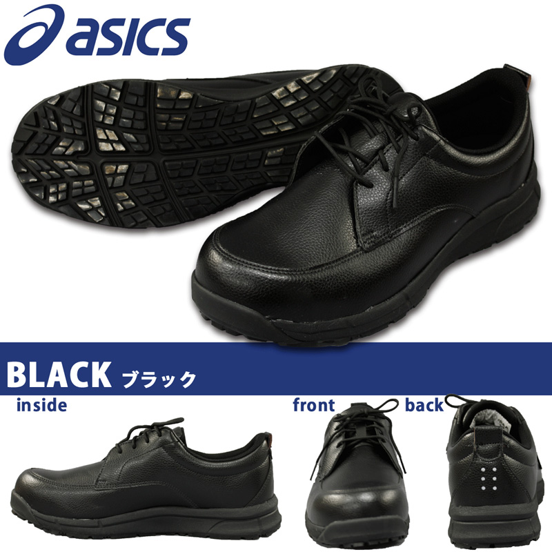 アシックス(asics) FCP502 ウィンジョブ CP502 安全靴