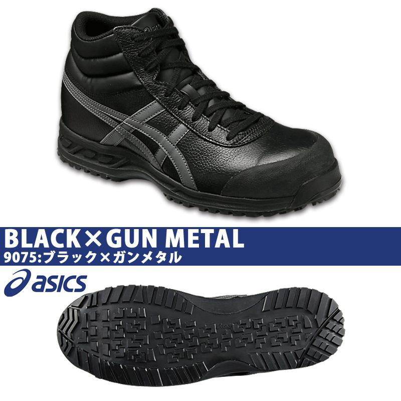 アシックス(asics) FFR71S ウィンジョブ 71S 安全靴
