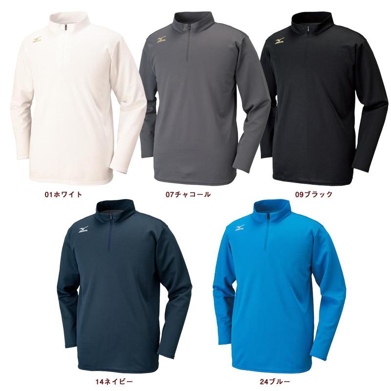 ミズノ(MIZUNO) 32MA6640 ブレスサーモ ハーフジップ長袖シャツ