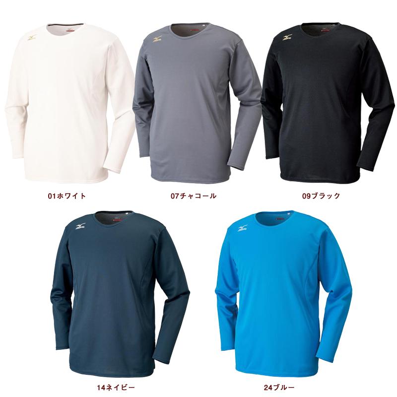 ミズノ(MIZUNO) 32MA6643 ブレスサーモU ネック長袖シャツ