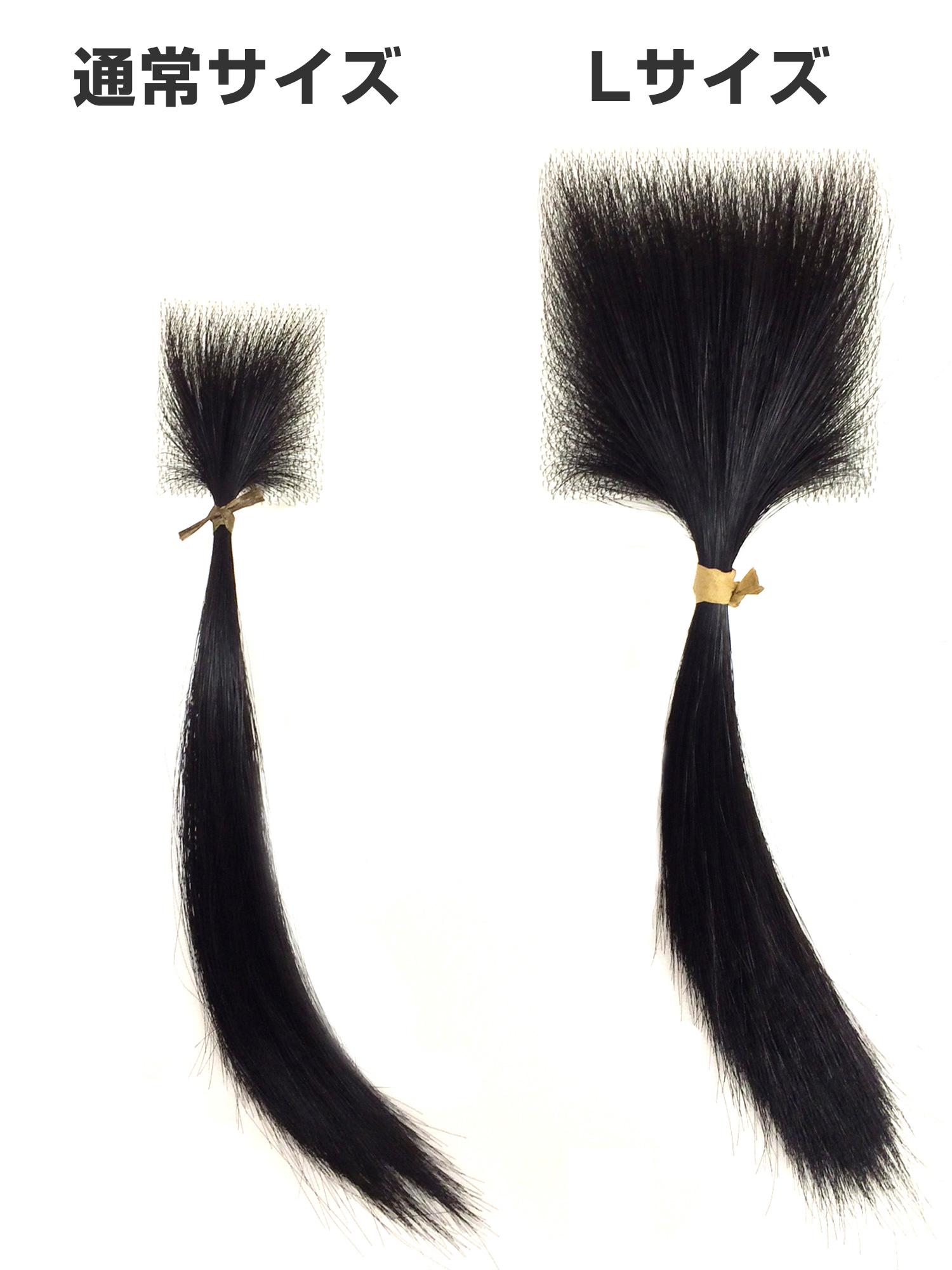 円形脱毛対策 ヘアコンタクトメディカル L(ブラウン) + ハサミセット