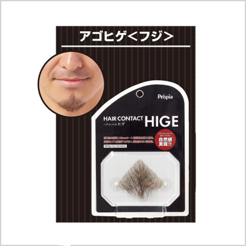 HAIR CONTACT HIGE アゴヒゲ<フジ>