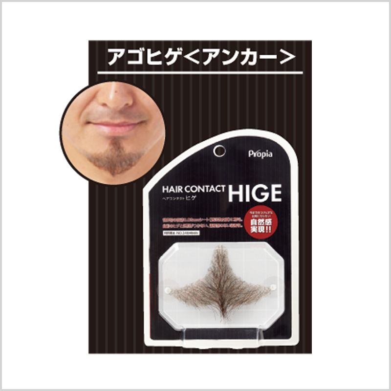 HAIR CONTACT HIGE アゴヒゲ<アンカー>