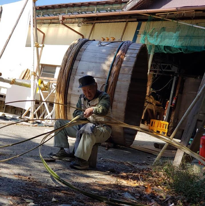 木戸泉 ヴィンテージ玉響 2006年 200m
