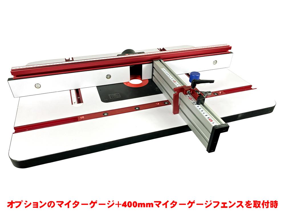 STaXTOOL ルーターテーブル+マキタ 電子ルーター&リフターセット