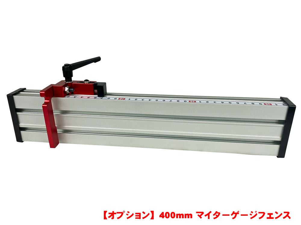 STaXTOOL ルーターテーブル+HiKOKI 電子ルータ&リフターセット