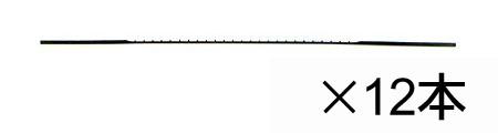 ユタカ 標準糸鋸刃No5(12本入)