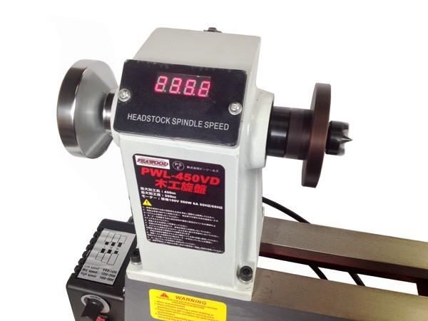 ピーウッド 木工旋盤 PWL-450VD ロングワークフルセット