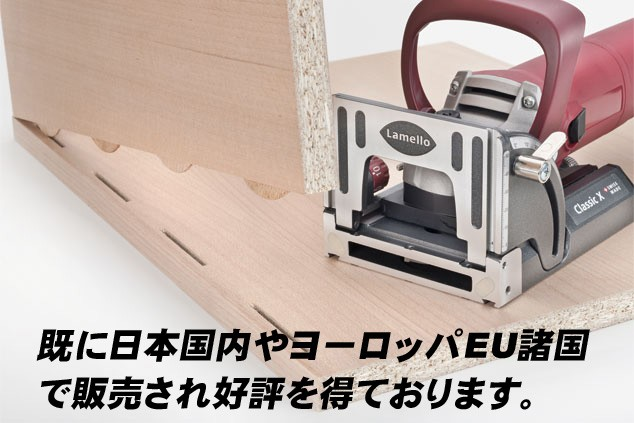 ジョイントプレート No.10(ラメロビスケット互換品) 53×19×4mm(1000個入)