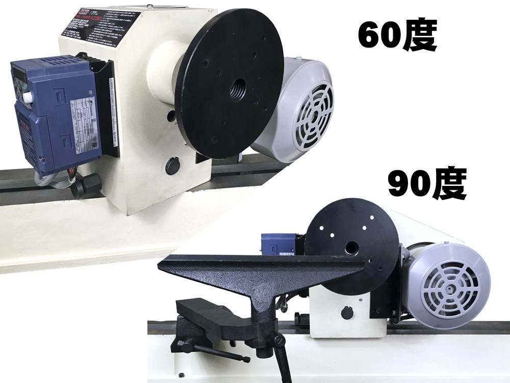 ピーウッド 木工旋盤 PWL-1100VDI フルセット(インバータ無段変速)