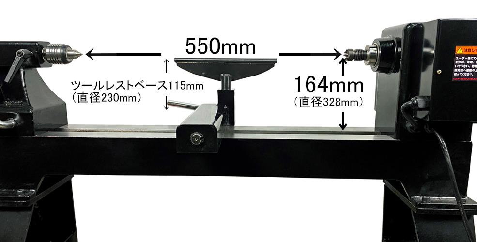 ピーウッド 木工旋盤 PWL-600VDI(インバータ無段変速)※傷汚れあり、1台限り