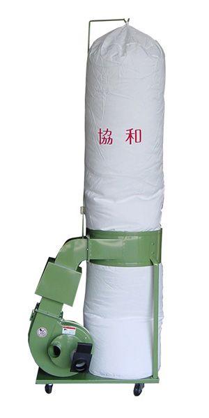 協和機工 木工用集塵機