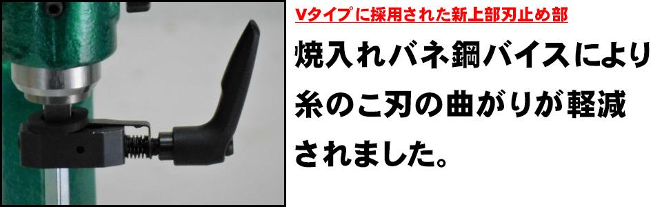 ユタカ 卓上木工糸鋸盤(フトコロ500mm、固定アーム) YA-50NV