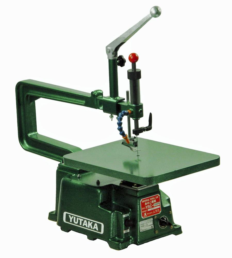ユタカ 卓上木工糸のこ盤(鋳物定盤、フトコロ500mm、Hybrid集塵無しタイプ) YSC-500FNV