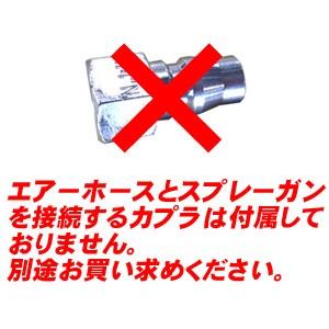 アネスト岩田 丸吹きスプレーガン RG-3L-1(ノズル口径0.4mm)