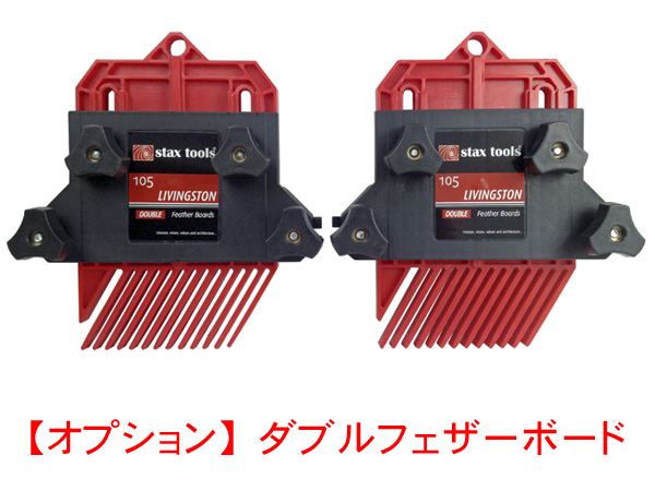 STaXTOOL ルーターテーブル+HiKOKI M12V2 電子ルータセット