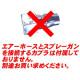アネスト岩田 自動車補修専用スプレーガン'kiwami(ノズル口径1.6mm)