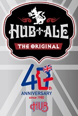 HUBエール(40thアニバーサリーボトルNO.3)6本セット