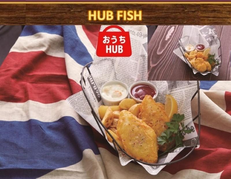 HUB英国FISHセット
