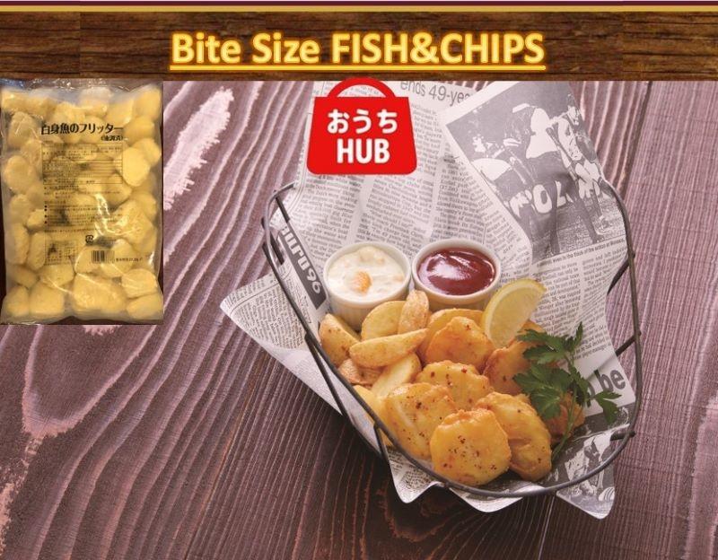 冷凍/業)FISH一口フリッター1kg