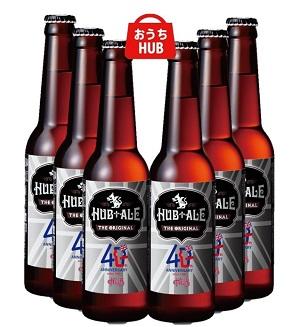 冷蔵/業)HUBエール(40thアニバーサリーボトルNO.3)6本セット