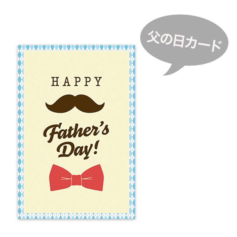 【父の日メッセージカード付き】真・プリン2種食べ比べセット4個入り【送料込み】