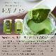 最高級抹茶プリン『おこい』『おうす』食べ比べセット6個入り【送料無料】