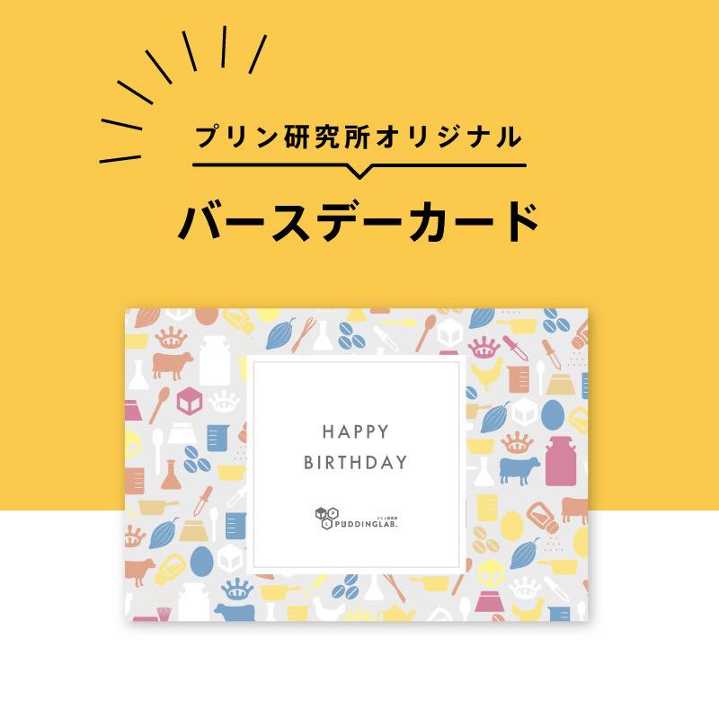 『生粋〜KISUI〜』4個入り