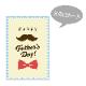【父の日メッセージカード付き】エスプレッソコーヒープリン2種食べ比べセット4個入り【送料込み】
