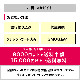 プリン研究所おすすめプリンセット4種×ソース8種