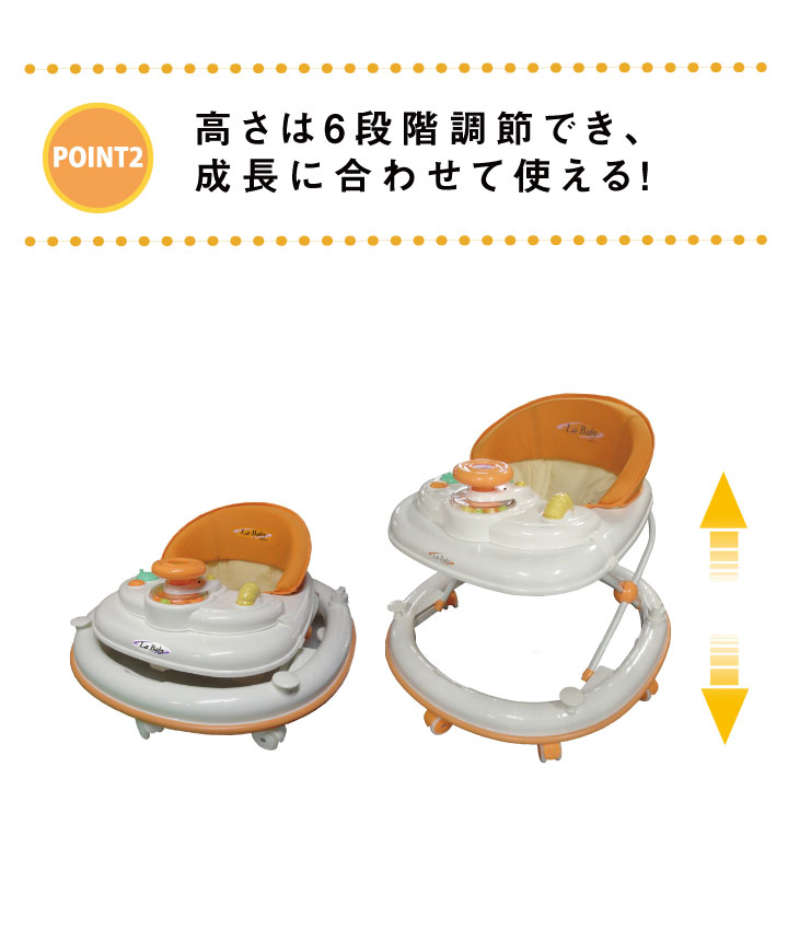 ラ・ベビーウォーカーX La Baby Walker X 歩行器