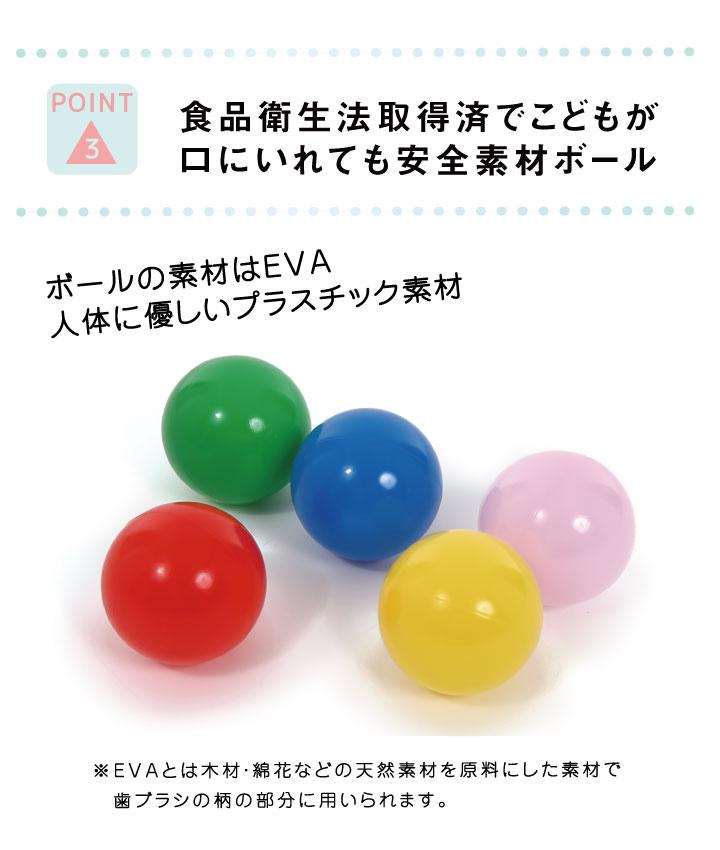 カラフルボールプール ボール50個付