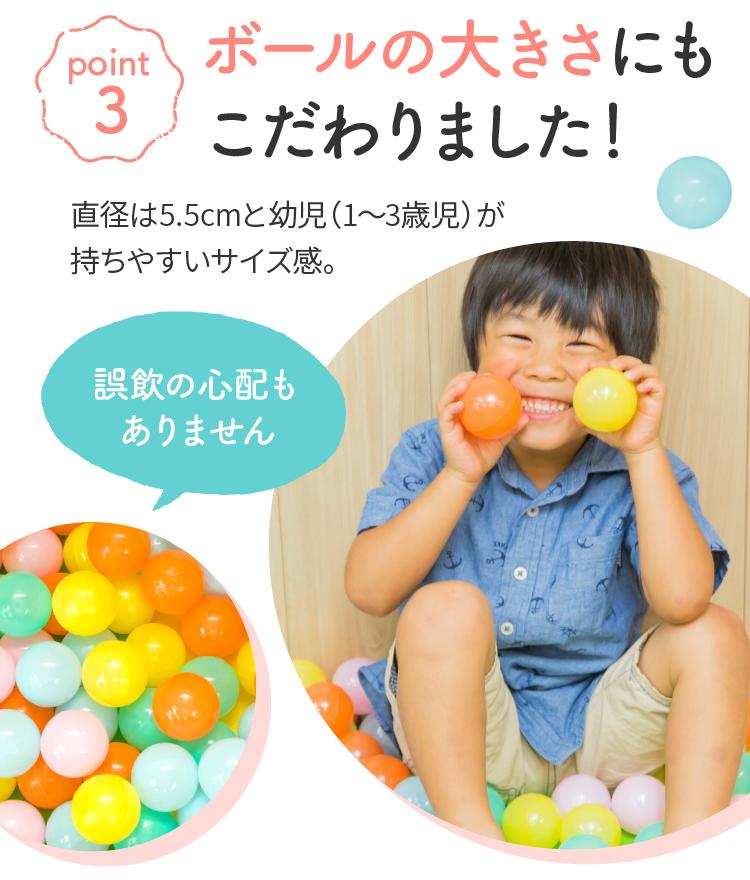日本製セーフティボール100個